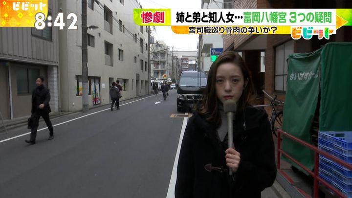 2017年12月08日古谷有美の画像01枚目