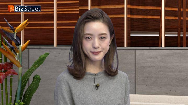 2017年12月09日古谷有美の画像53枚目