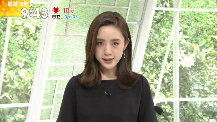 2017年12月12日古谷有美の画像16枚目