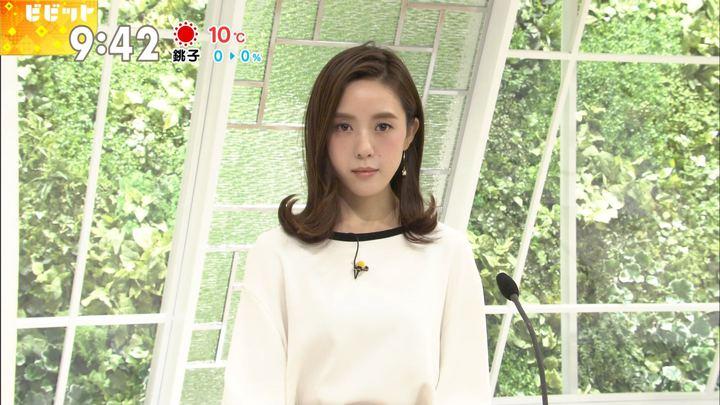 2017年12月14日古谷有美の画像11枚目