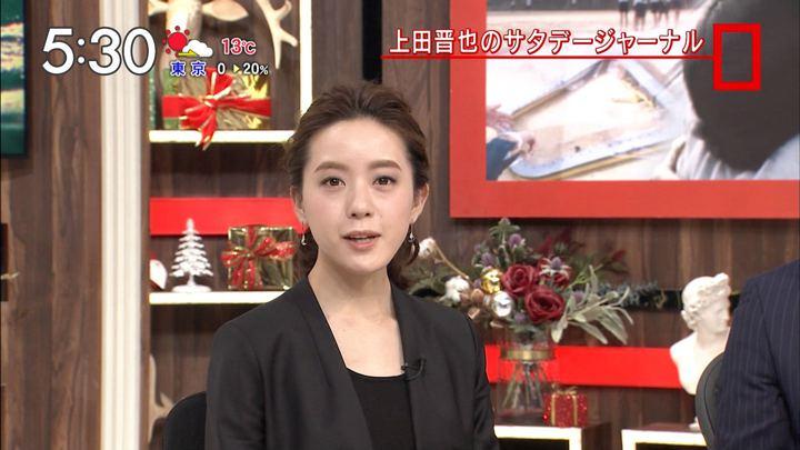 2017年12月16日古谷有美の画像01枚目