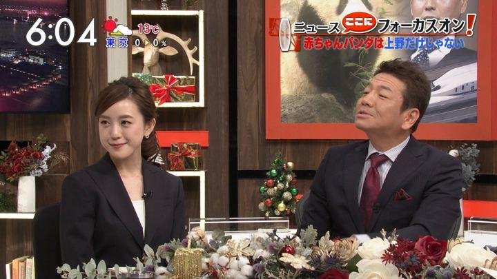 2017年12月23日古谷有美の画像10枚目