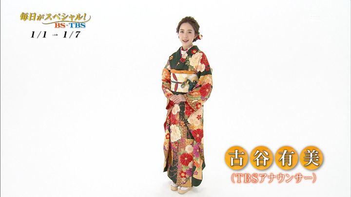 2017年12月30日古谷有美の画像02枚目