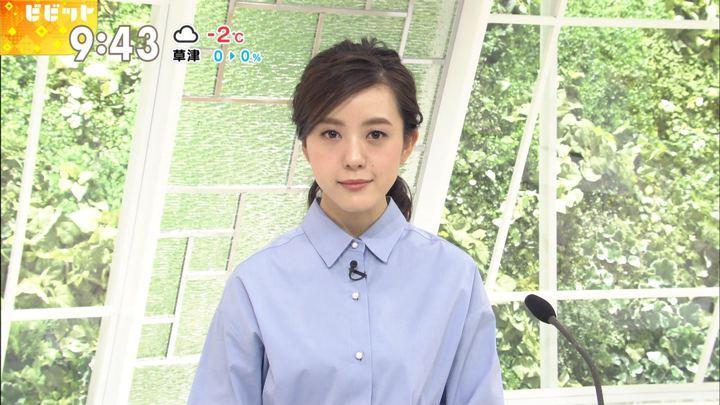 2018年01月05日古谷有美の画像10枚目