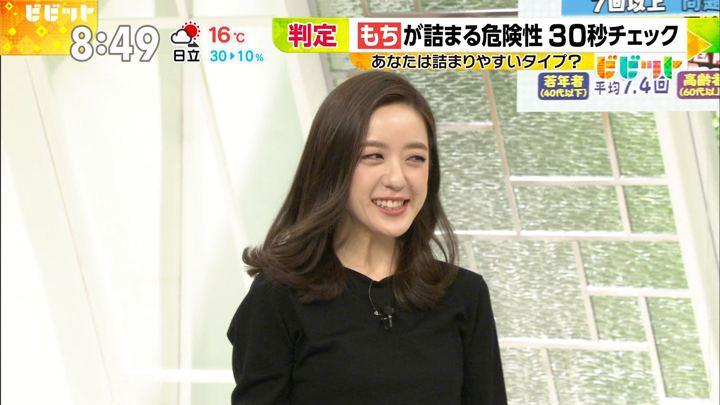 2018年01月09日古谷有美の画像16枚目