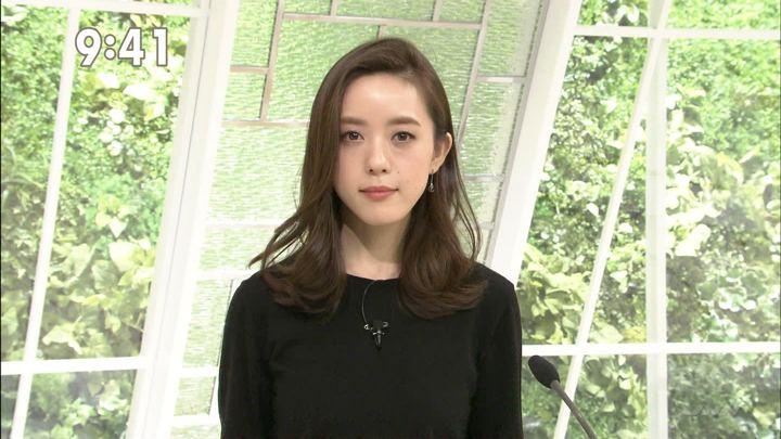 2018年01月09日古谷有美の画像20枚目