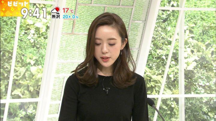 2018年01月09日古谷有美の画像22枚目