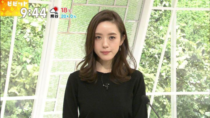 2018年01月09日古谷有美の画像25枚目