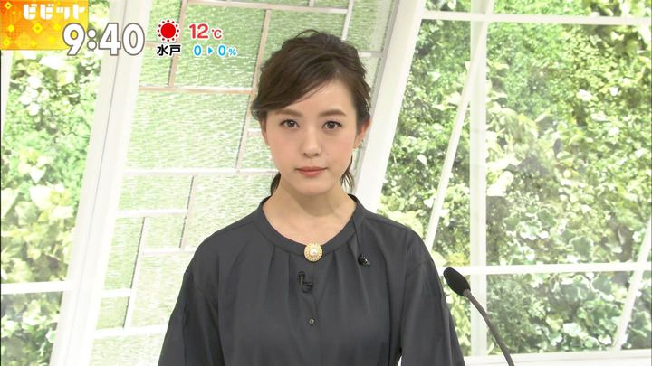 2018年01月10日古谷有美の画像14枚目
