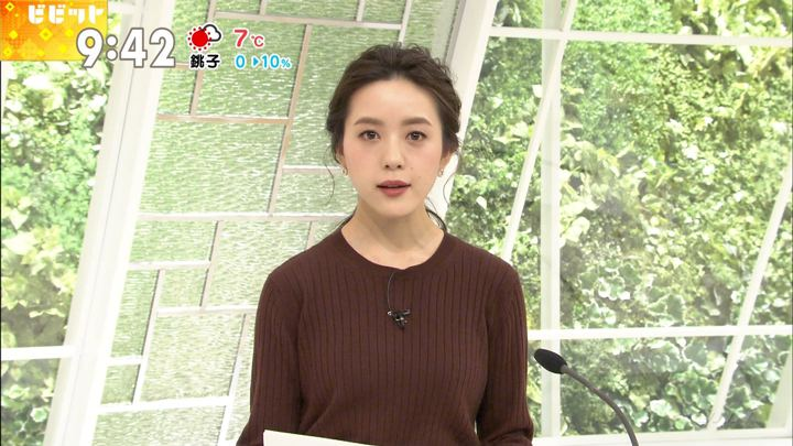 2018年01月12日古谷有美の画像11枚目