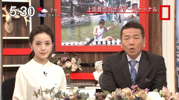 2018年01月13日古谷有美の画像01枚目