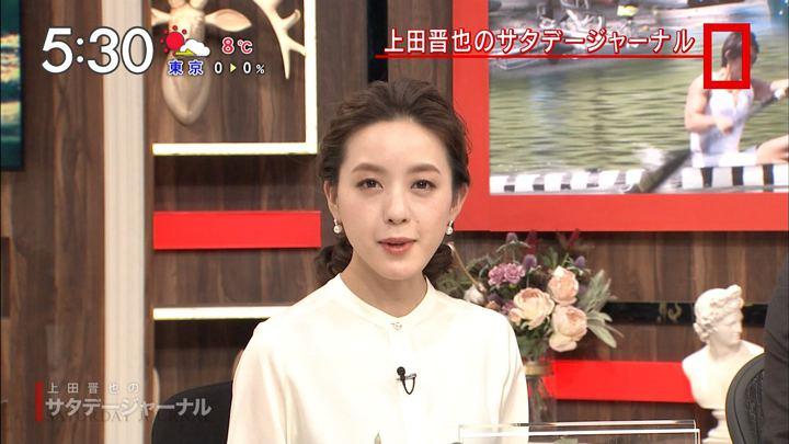 2018年01月13日古谷有美の画像03枚目