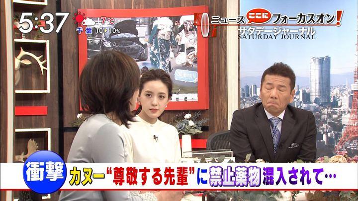 2018年01月13日古谷有美の画像06枚目