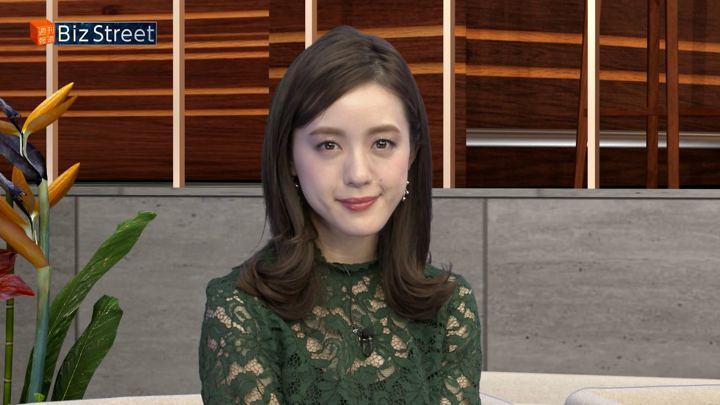 2018年01月13日古谷有美の画像16枚目