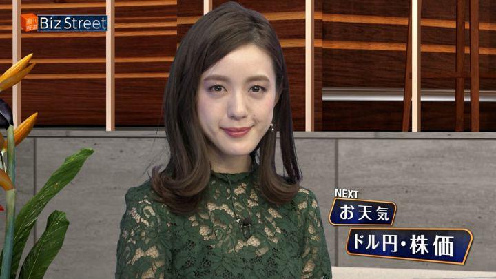 2018年01月13日古谷有美の画像40枚目
