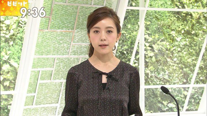 furuyayumi20170508_03.jpg