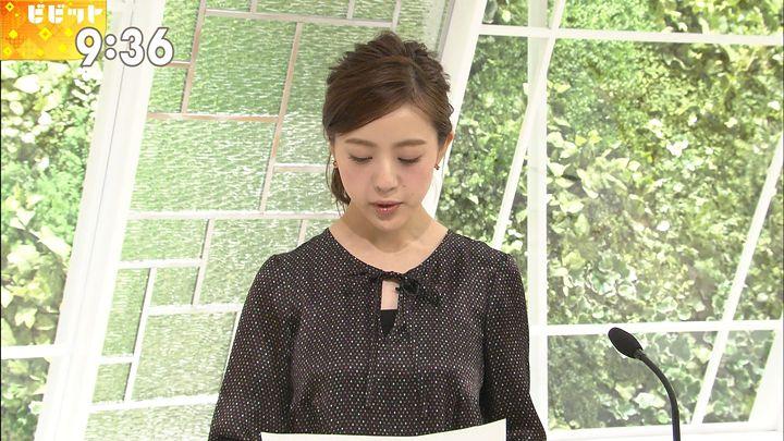 furuyayumi20170508_04.jpg