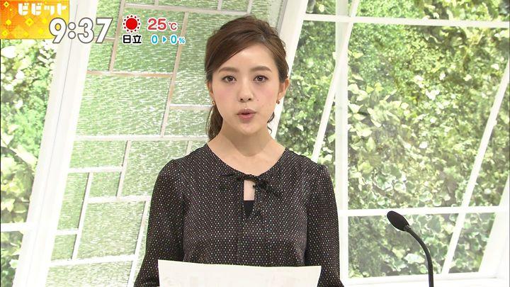 furuyayumi20170508_06.jpg