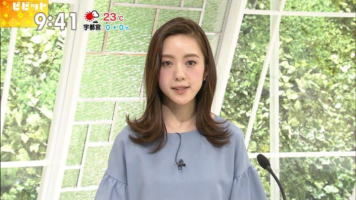 furuyayumi20170509_13.jpg