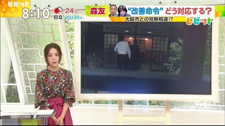 furuyayumi20170511_02.jpg