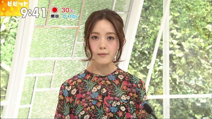 furuyayumi20170511_11.jpg