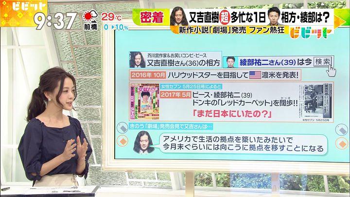 furuyayumi20170512_07.jpg