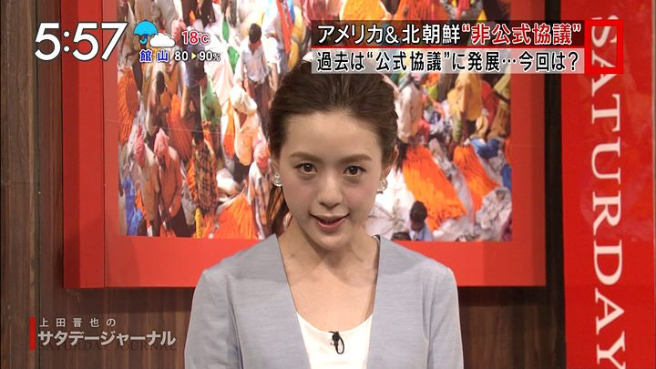 furuyayumi20170513_15.jpg