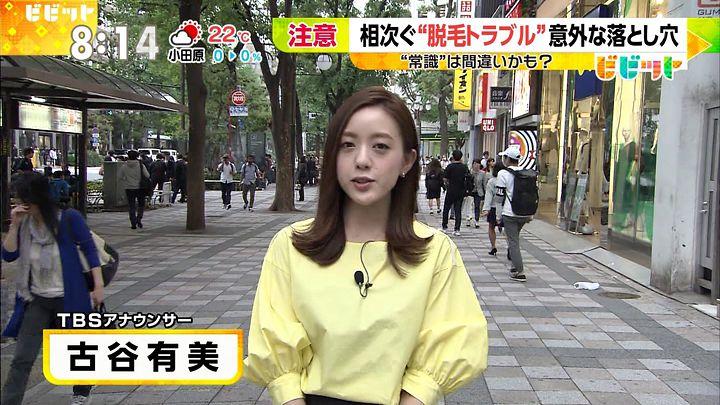 furuyayumi20170516_02.jpg