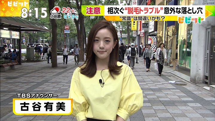 furuyayumi20170516_04.jpg