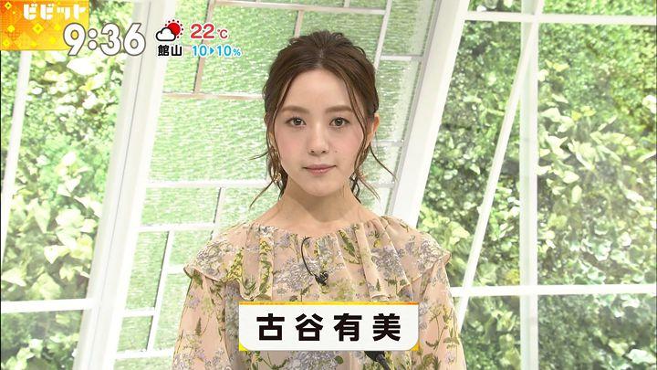 furuyayumi20170516_16.jpg