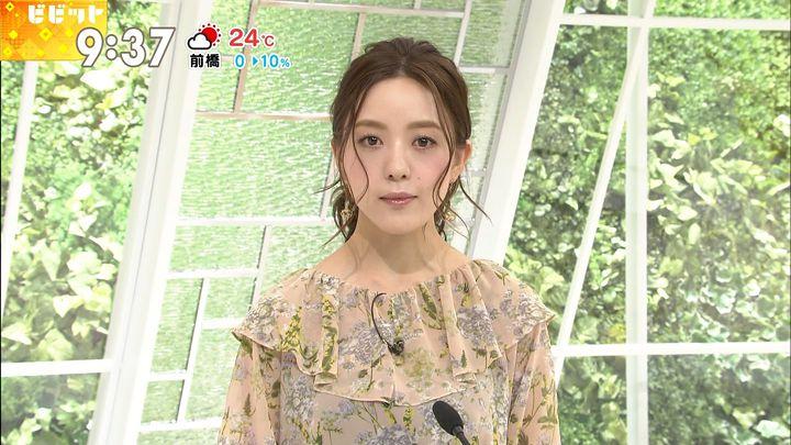 furuyayumi20170516_17.jpg