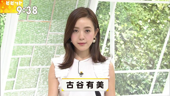 furuyayumi20170522_10.jpg