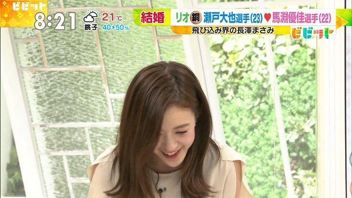 furuyayumi20170525_04.jpg