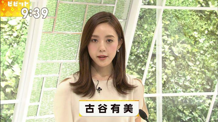 furuyayumi20170525_09.jpg