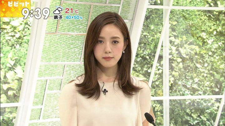 furuyayumi20170525_11.jpg