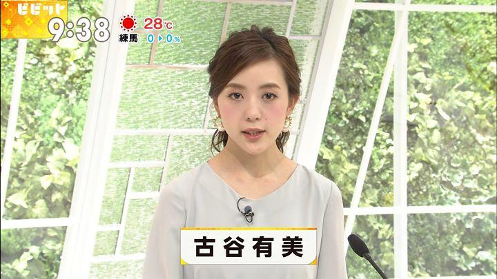 furuyayumi20170529_07.jpg
