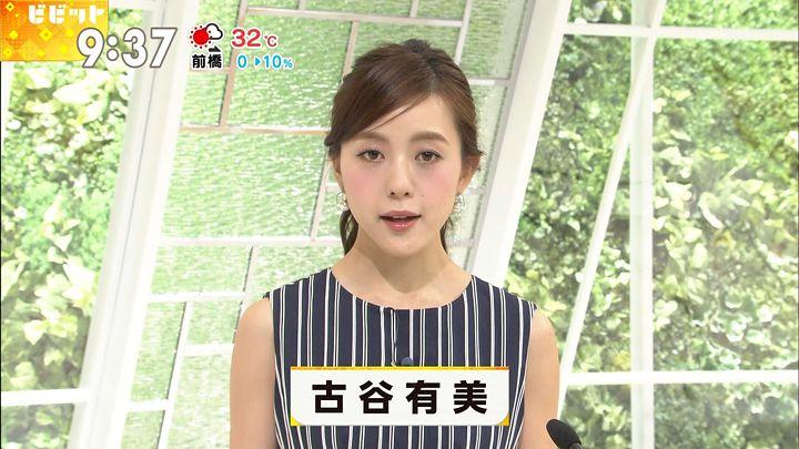 furuyayumi20170530_14.jpg