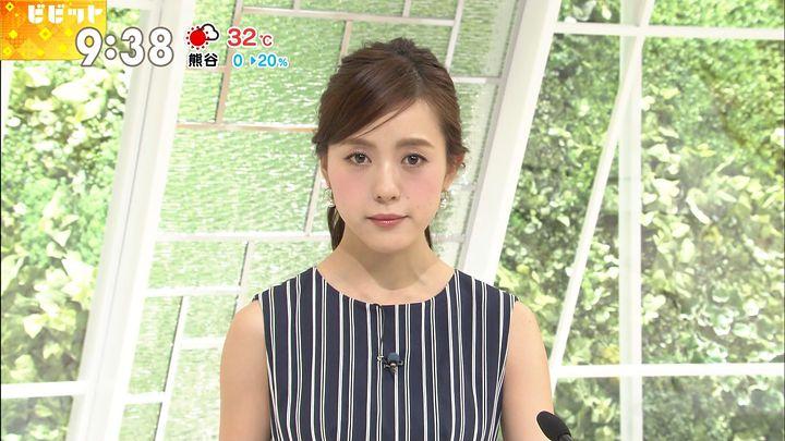 furuyayumi20170530_16.jpg