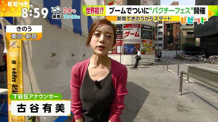 furuyayumi20170601_03.jpg