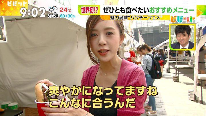 furuyayumi20170601_15.jpg