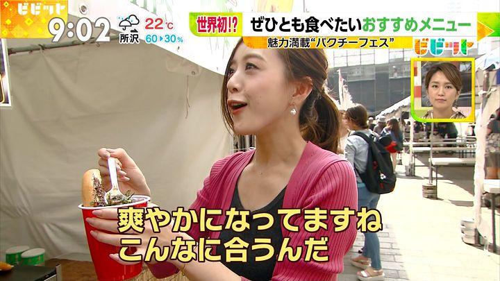 furuyayumi20170601_18.jpg