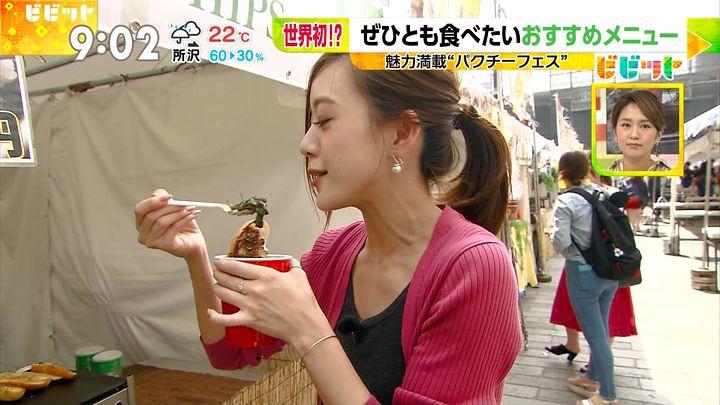 furuyayumi20170601_22.jpg