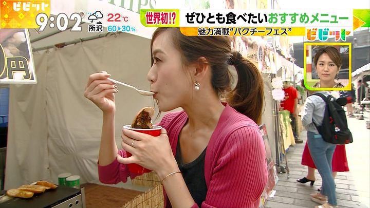 furuyayumi20170601_25.jpg