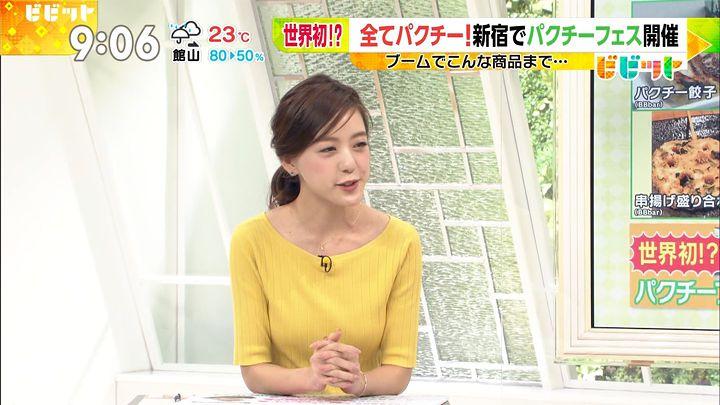 furuyayumi20170601_57.jpg