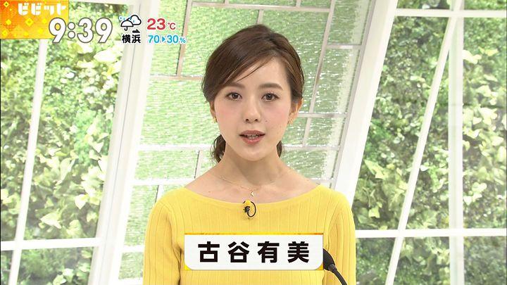 furuyayumi20170601_60.jpg