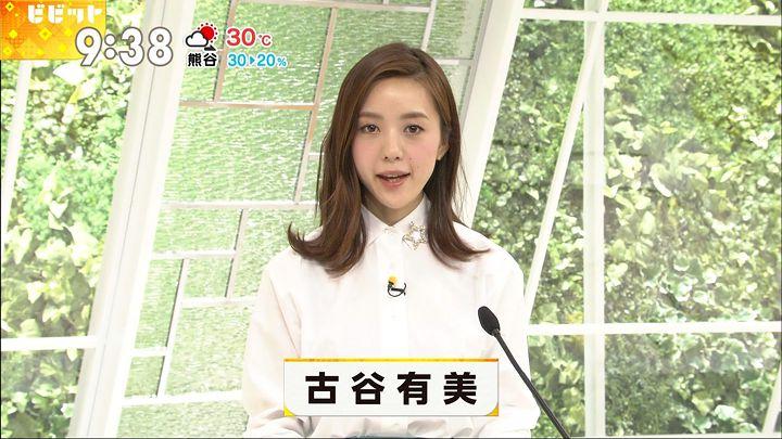 furuyayumi20170602_07.jpg