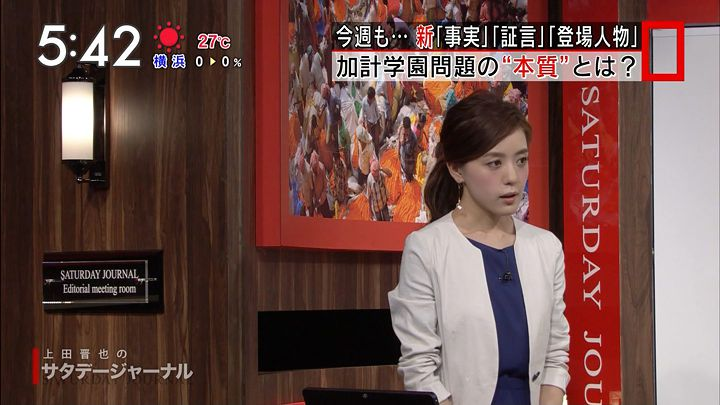 furuyayuumi20170603_03.jpg