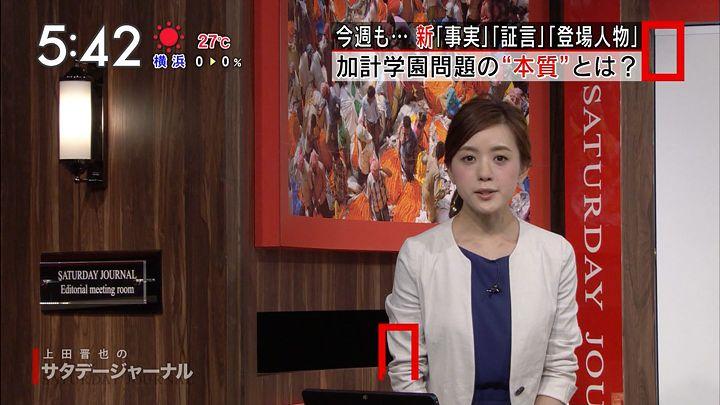furuyayuumi20170603_04.jpg