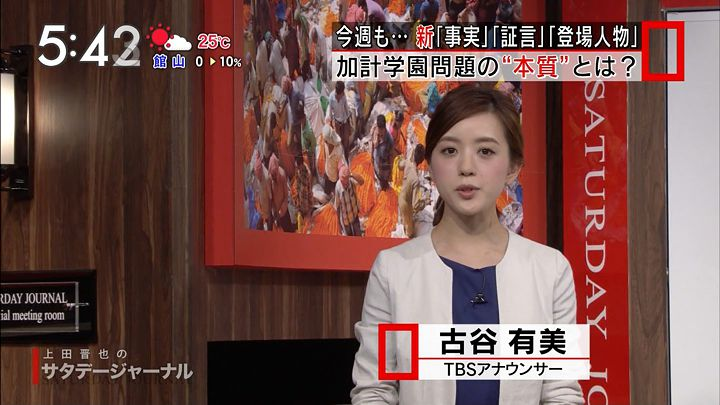 furuyayuumi20170603_05.jpg