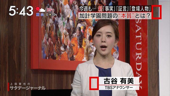 furuyayuumi20170603_06.jpg